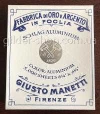 Манетти, поталь высшего качества в коробке 5 000 листов, серебряная поталь