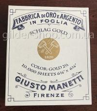 Манетти, итальянская поталь высшего качества в коробке 10 000 листов, золотая поталь