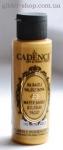Cadence, акриловая краска с эффектом золочения (серебрения), 70 ml (золото/серебро)