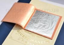 Манетти, сусальное золото, белое 12к, 90*90 мм, 25 лист