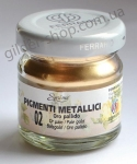 Феррарио, металлический пигмент, 25 мл