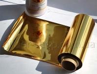 Трансферная зеркальная поталь 2.5 суперпоталь, японская поталь, полиментная поталь, поталь краска, высокоглянцевая поталь, золотая поталь, поталь золото